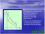 adiabatica di compressione