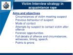 victim interview strategy in acquaintance rape