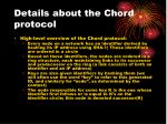 details about the chord protocol