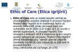 ethic of care etica igrijirii