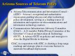 arizona sources of telecom policy