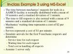 in class example 3 using ms excel