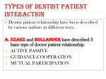 types of dentist patient interaction