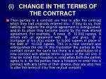 i change in the terms of the contract
