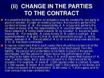 ii change in the parties to the contract