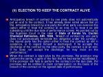 ii election to keep the contract alive