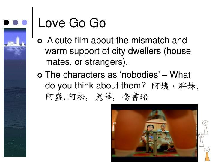 Love Go Go