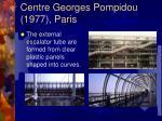 centre georges pompidou 1977 paris