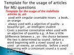 template for the usage of articles for mu questions