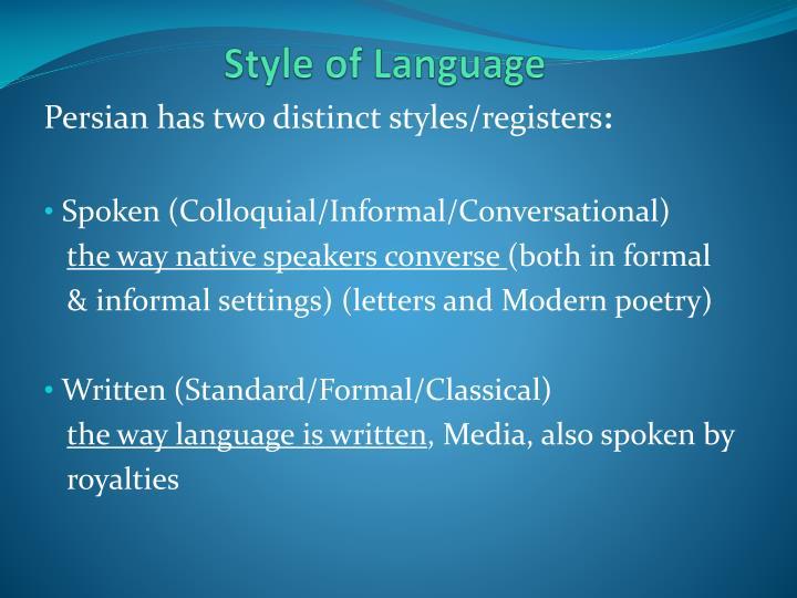 Style of language