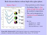 redo deconvolution without high silica glass phase1