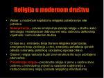 religija u modernom dru tvu