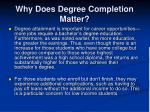 why does degree completion matter