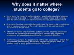why does it matter where students go to college