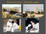 kuwait university shuwaikh campus