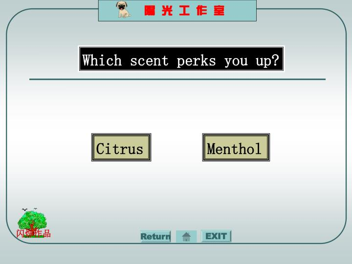 Which scent perks you up?