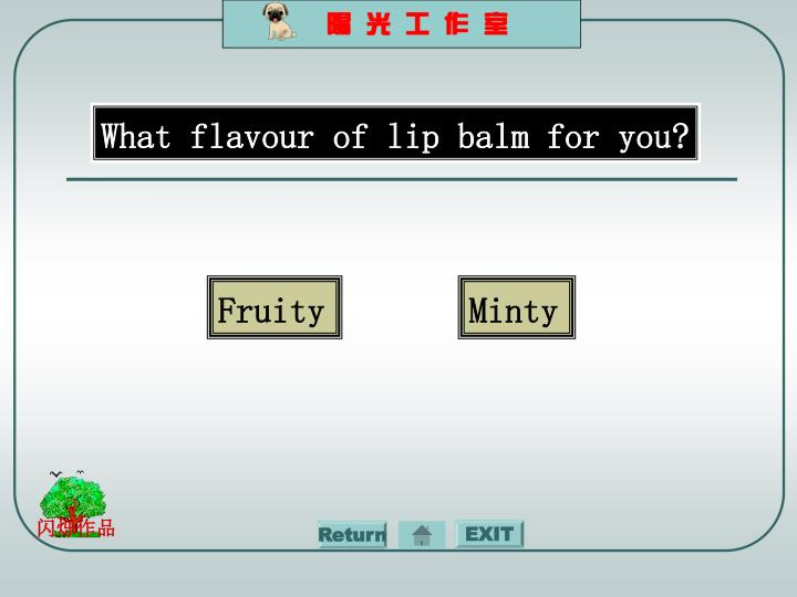 What flavour of lip balm for you?