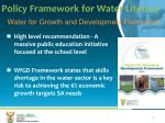 policy framework for water literacy
