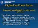 eligible low power station2