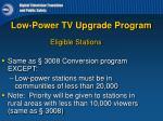 low power tv upgrade program1