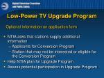 low power tv upgrade program2