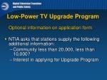 low power tv upgrade program4