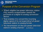 purpose of the conversion program