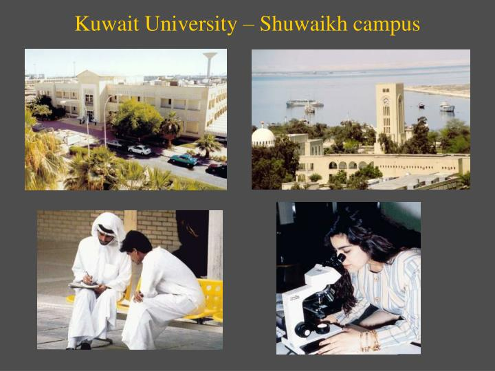 Kuwait University – Shuwaikh campus