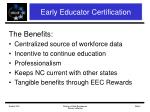 early educator certification2