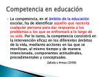 competencia en educaci n