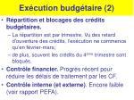 ex cution budg taire 2