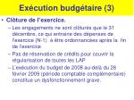 ex cution budg taire 3