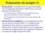 pr paration du budget 1