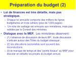 pr paration du budget 2