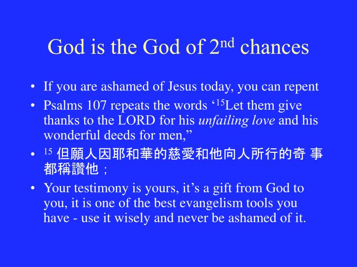 God is the God of 2