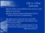 oss vs other software1