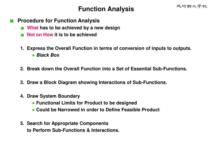 Ppt Function Analysis Powerpoint Presentation Free Download Id 1354766