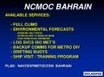ncmoc bahrain57