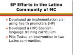ep efforts in the latino community of mc