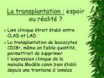 la transplantation espoir ou r alit