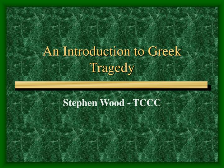 an introduction to the analysis of greek tragedies