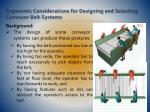 ergonomic considerations for designing and selecting conveyor belt systems2