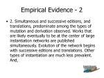 empirical evidence 2