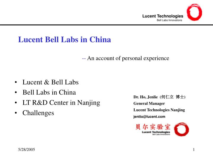 lucent bell labs in china an account of personal experience n.