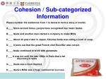 cohesion sub categorized information