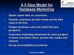 a 5 step model for database marketing