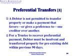 preferential transfers 1