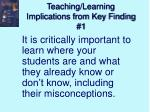 teaching learning implications from key finding 1