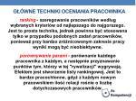 g wne techniki oceniania pracownika