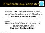 2 feedback loop conjecture